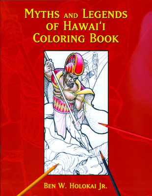 Myths and Legends of Hawaii Coloring Book