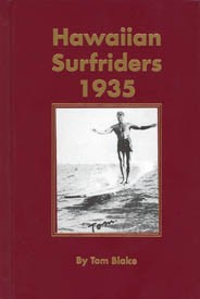 Hawaiian Surfriders 1935