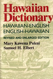 Hawaiian Dictionary