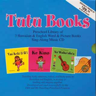 Tutu Books Preschool