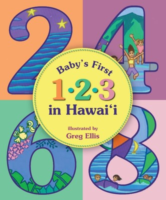 Baby's First 1-2-3 in Hawaii