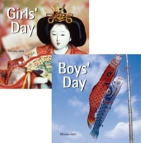 Girls'/ Boys' Day