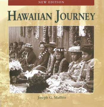 Hawaiian Journey
