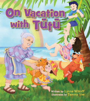 On Vacation with Tutu