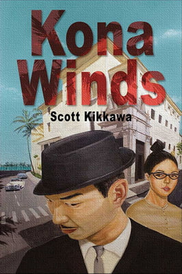 Kona Winds