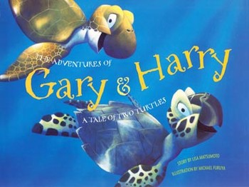 The Adventures of Gary and Harry