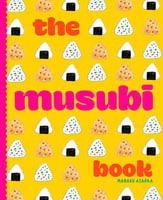 The Musubi Book