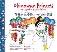 Okinawan Princess -Da Legend of Hajichi Tattoos