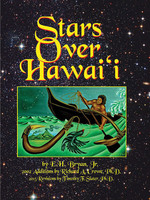 Stars Over Hawai'i, 3rd Edition