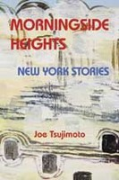 Morningside Heights: New York Stories