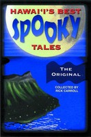 Hawaii's Spooky Tales