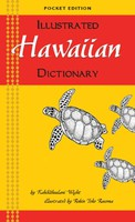 Ilustrated Hawaiian Dictionary