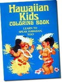 Hawaiian Kids Coloring Book #2