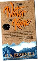 The Water of Kane