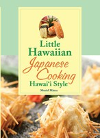 Little Hawaiian Japanese Cooking Hawai'i Style