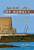 Ancient Sites Of Hawaii