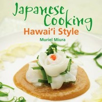 Japanese Cooking Hawaii Style