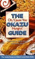 The Okazu Guide
