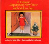 A Hawaii Japanese New Year with Yuki-chan