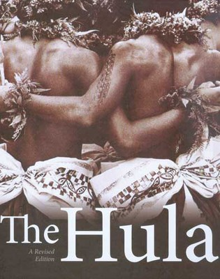 The Hula - A Revised Edition