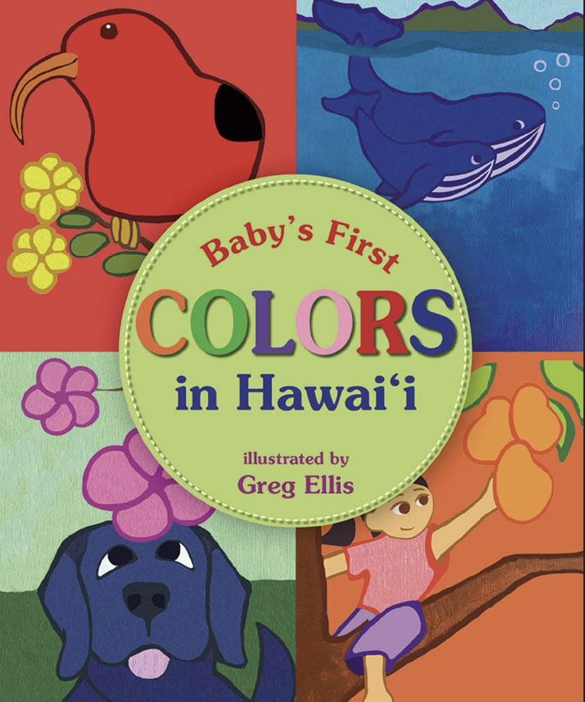 First Colors in Hawai\'i